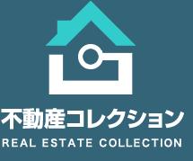 不動産所有者調査、登記簿謄本取得代行は「不動産コレクション」