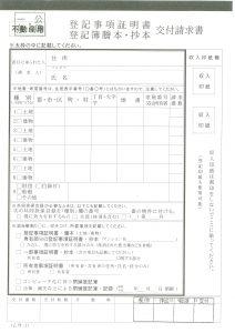 MX-3140FN_20170726_195056_001