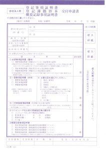 MX-3140FN_20170809_180402_001